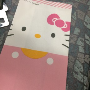 Accidental Funnies - Hello Kitty Themed Plane by EVA