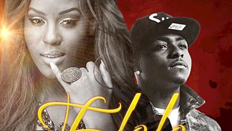 Emma Nyra ft. DavidO - ELELE [prod. by Selebobo] Artwork | AceWorldTeam.com