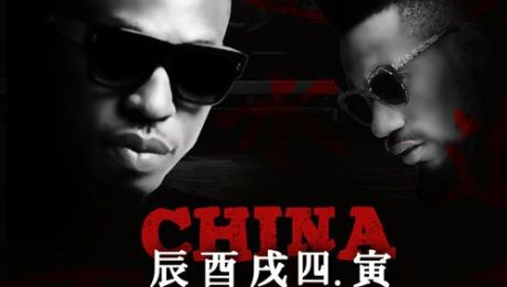 Naeto C ft. Phyno - CHINA [prod. by J-Sleek] Artwork | AceWorldTeam.com