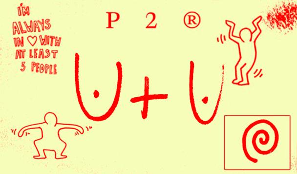 Planningtorock - U+U  [New Single] - acid stag