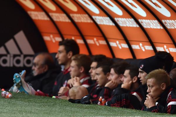 AC+Milan+v+AC+Cesena+Serie+A+r8PD-FZVNVTl