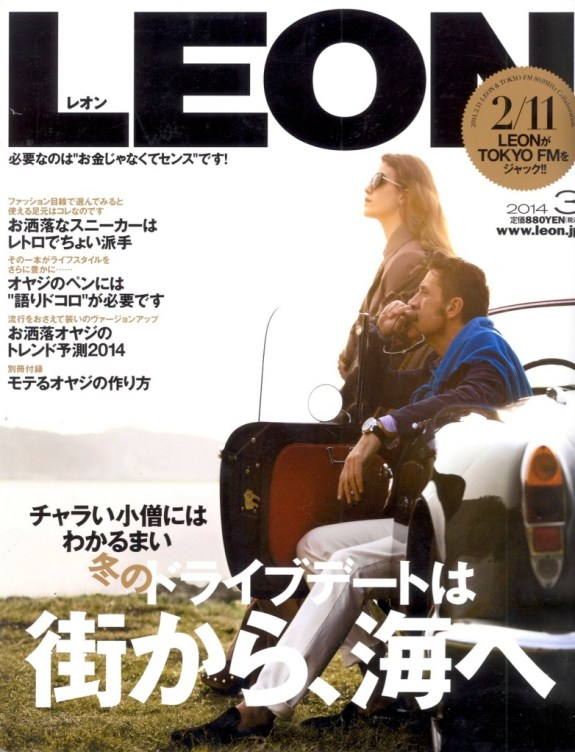 Leon_cover
