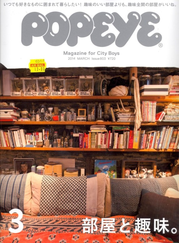 Popeye_cover
