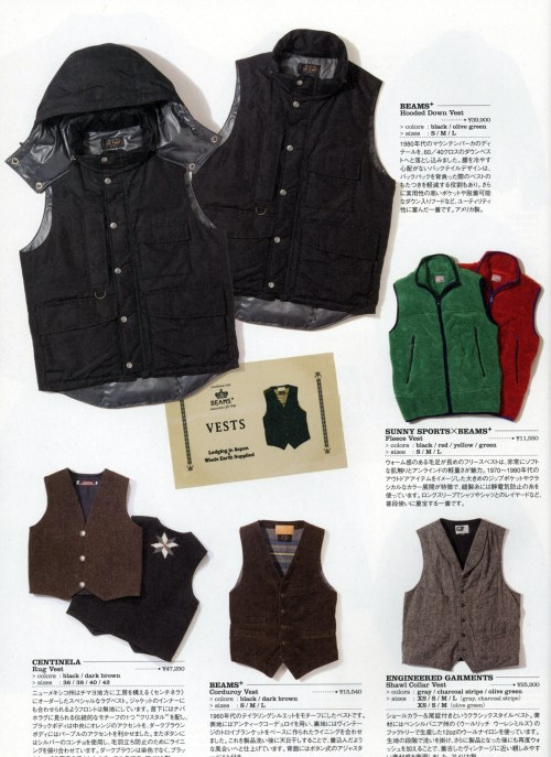 beams_plus_catalog_fall_2008-5