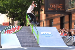 Dew Tour Portland 2014: Skate Finals Recap Video