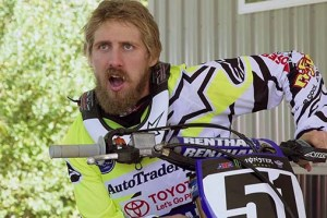 A Day at JGRMX: Chasing the Dream – Xtra