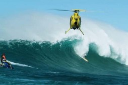 Big Wave Tour Teaser: Pe'ahi Challenge