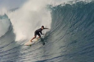 Stand Up Paddling at Pipeline