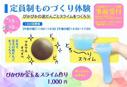 008-ev-02-genteimono-s