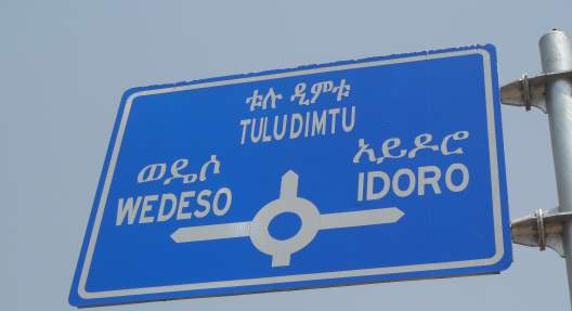 Ring road sign