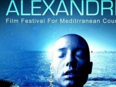 انطلاق مهرجان الإسكندرية السينمائي تحت شعار