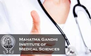 MGIMS PMT 2014 Entrance Exam in mgims mbbs bds  Category