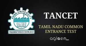 TANCET 2014   Tamil Nadu Common Entrance Test in tancet mba pgdm mtech me mca  Category