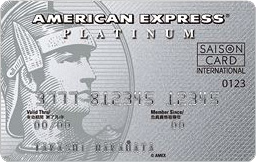 platinum_amex_new_l