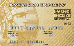 saisoncard_gold_amex