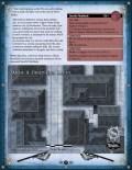 U02-SCREEN2