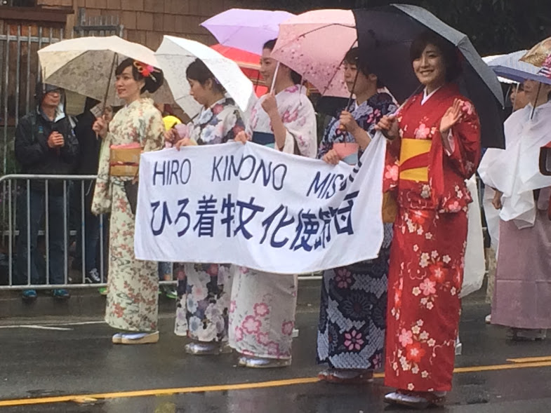 japanwomen