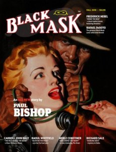 blackmask-front fall 2016