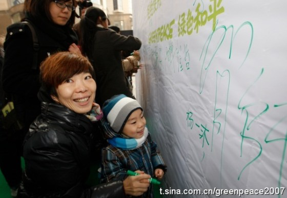 Greenpeace China - Chopstick Forest 7