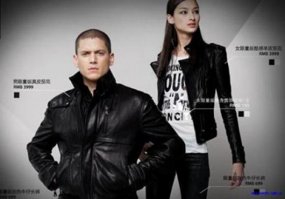 ME&CITY - Wentworth Miller (2009)