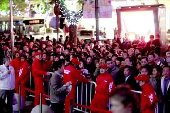 Media Markt - China Launch (Shanghai) -- 1