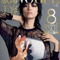 GIVENCHY ON VOGUE CHINA'S COVER