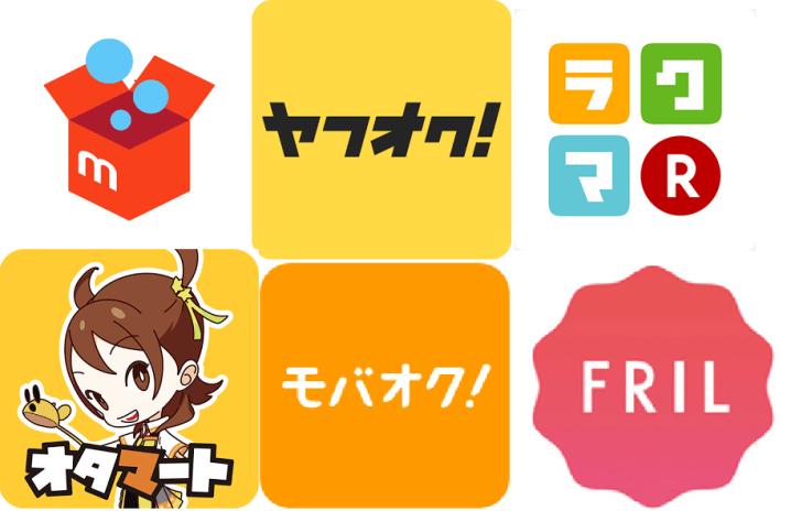 freemarket_top