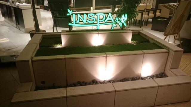 inspa_top