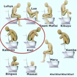 kenya_tribe_toilet3