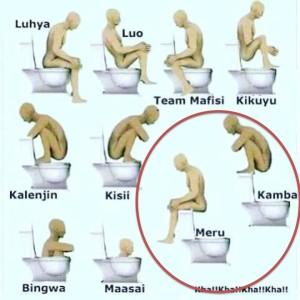 kenya_tribe_toilet4