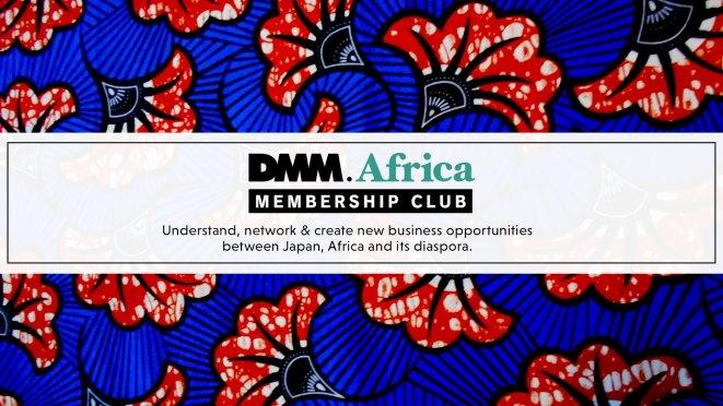 Africa-membership-club-banner (1)