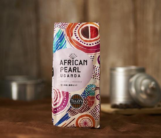 アフリカから届いた宝石!タリーズコーヒーに初のウガンダ産スペシャリティコーヒーが登場!