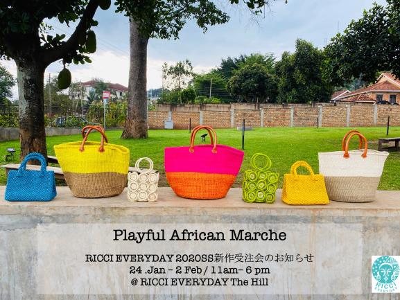 ウガンダの職人が製作したカゴバッグも登場!RICCI EVERYDAY、2020年春夏アイテムの受注会を開始!