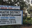 Photo from http://wikimapia.org/15732858/Mbagathi-District-Hospital