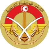 وزارة الدفاع تؤكد تنفيذ عملية عسكرية واسعة النطاق لتطهير جبال الشعانبي من الإرهابيين