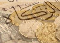 الجمعية التونسية للزكاة تطالب بتفعيل قانون بيت الزكاة