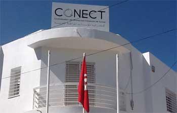 Tunisia: creation of Tunisian-Jordanian Busines ...