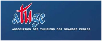 L'Association des Tunisiens des Grandes Ecoles (ATUGE) organise