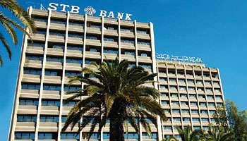 La STB (Société tunisienne de banque)