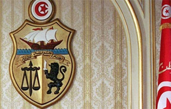 Riadh Boujeh est le nouveau président de la Commission de confiscation de biens mal acquis