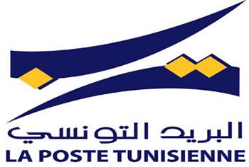 La poste Tunisienne vient de signer une convention de partenariat avec l'Institut de Santé et de Sécurité au Travail