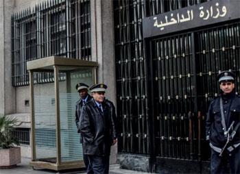 Les unités de la sûreté nationale et d'intervention ont arrêté