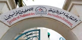 La présidente du Syndicat National des Journalistes Tunisiens (SNJT)
