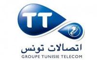 Suite à la mise en demeure adressée à la Société Nationale des Télécommunications en date du 4 décembre 2013 afin de lui ordonner