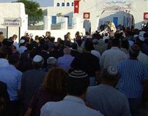 Les pèlerins de la Ghriba ont commencé à arriver en Tunisie. 200 d'entre eux sont arrivés