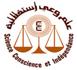 L'Ordre des Experts Comptable de Tunisie a exprimé sa profonde préoccupation quant au contexte actuel difficile qui prévaut