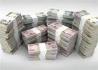 Le Ministère public de la Confédération suisse vient d'ordonner la restitution de 35 millions de francs suisses