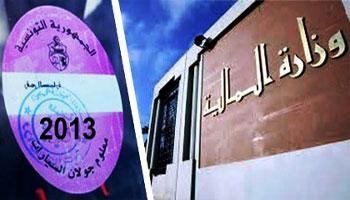 Le ministère des Finances annonce l'extension du  délai de paiement de
