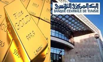La Banque Centrale de Tunisie (BCT) est une banque comme les autres. Elle est certes la banque des banques et la plus grosse d'entre elles avec un total d'actifs de l'ordre de 18 milliards DT. Elle n'en reste pas moins une banque qui vend et achète de l'argent et tient des comptes
