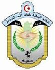 Le secrétaire général du syndicat national des forces de sécurité intérieure